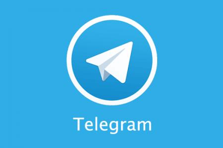 A JAM está no Telegram